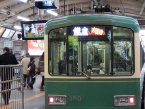 Rscn4380